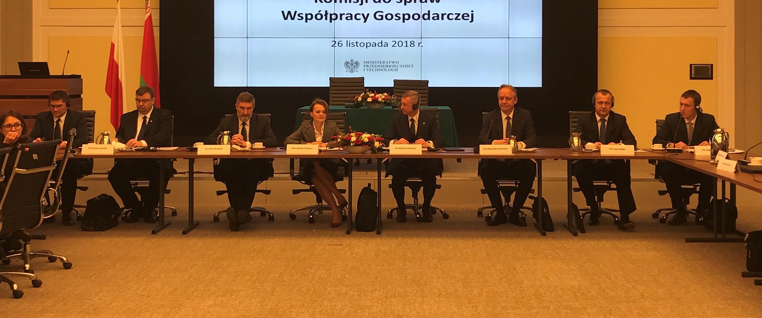 Posiedzenie Wspólnej Polsko-Białoruskiej Komisji ds. Współpracy Międzyrządowej