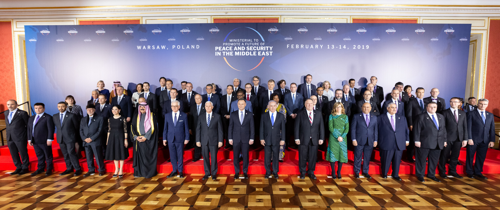 ministerial to promote peace and security in the middle east