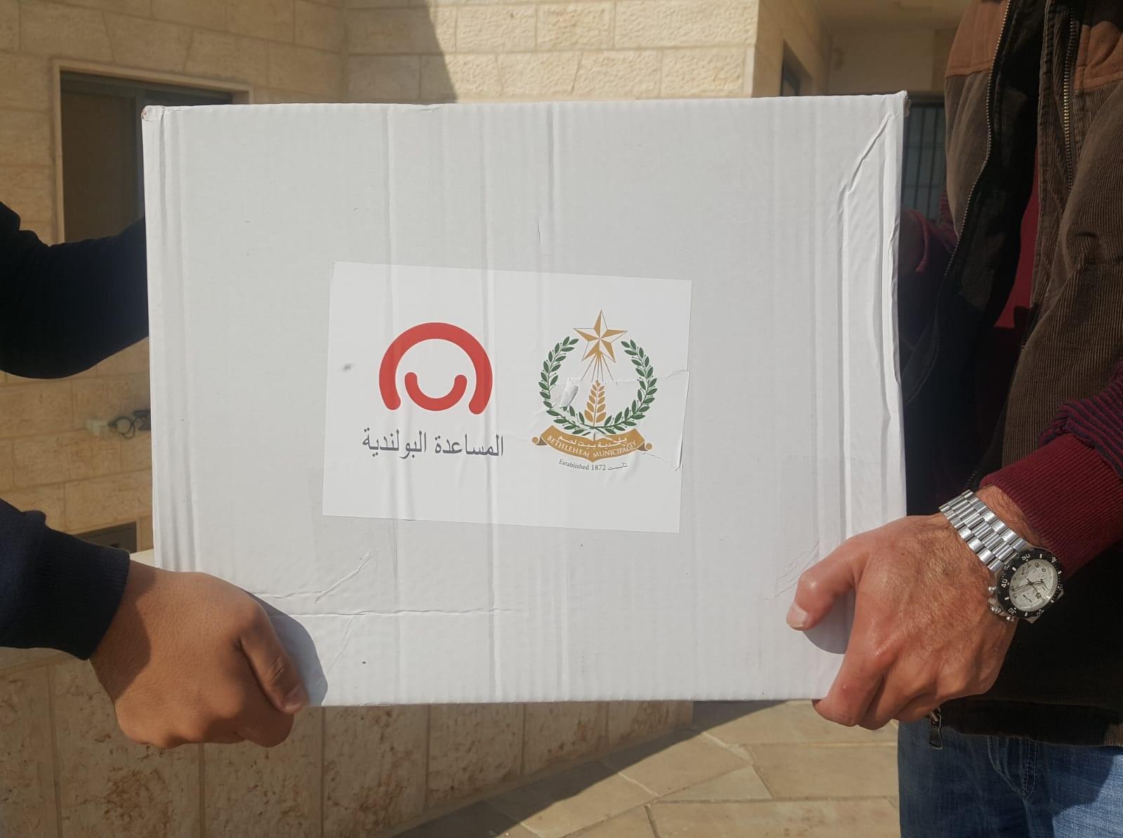 Bethlehem's city authorities receive Polish humanitarian aid