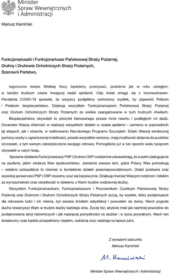 Zdjęcie listu Komendanta Głównego PSP nadbryg. Andrzeja Bartkowiaka wystosowanego z okazji Świąt Wielkanocnych na druku firmowym. W lewym górnym rogu listu znajduje się logo PSP