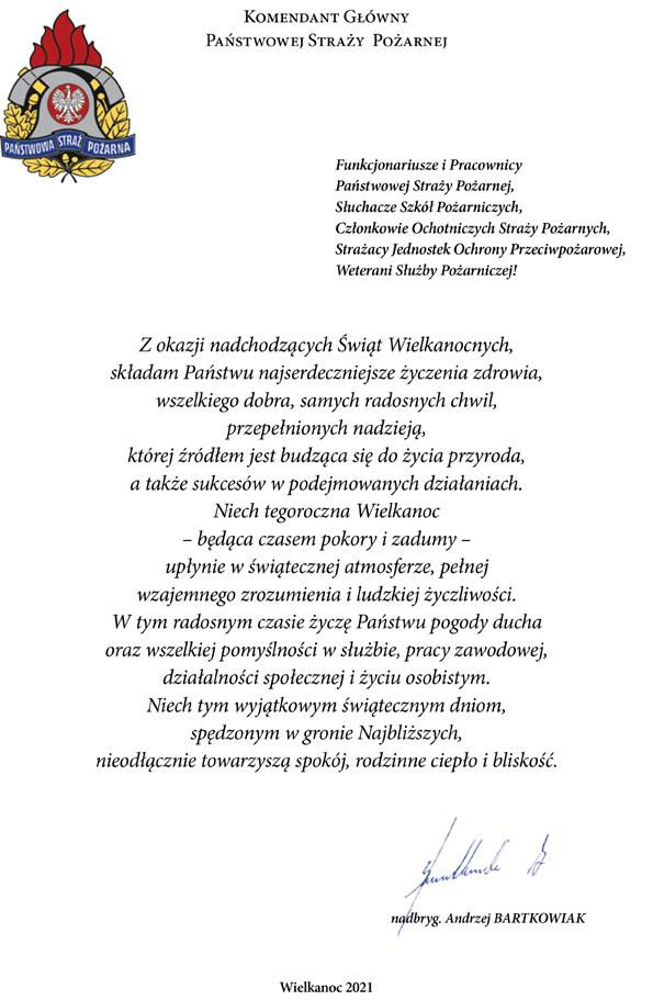 Życzenia Świąteczne nadbryg. Andrzeja Bartkowiaka Komendanta Głównego Państwowej Straży Pożarnej