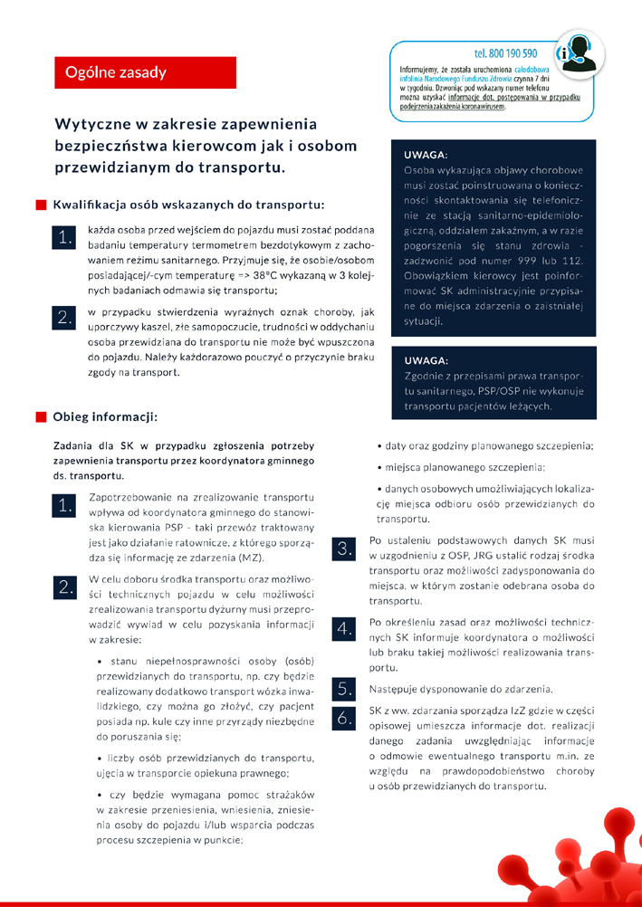 Wytyczne dla PSP i OSP w zakresie transportu pacjentów do punktów szczepień jak i personelu medycznego do pacjentów