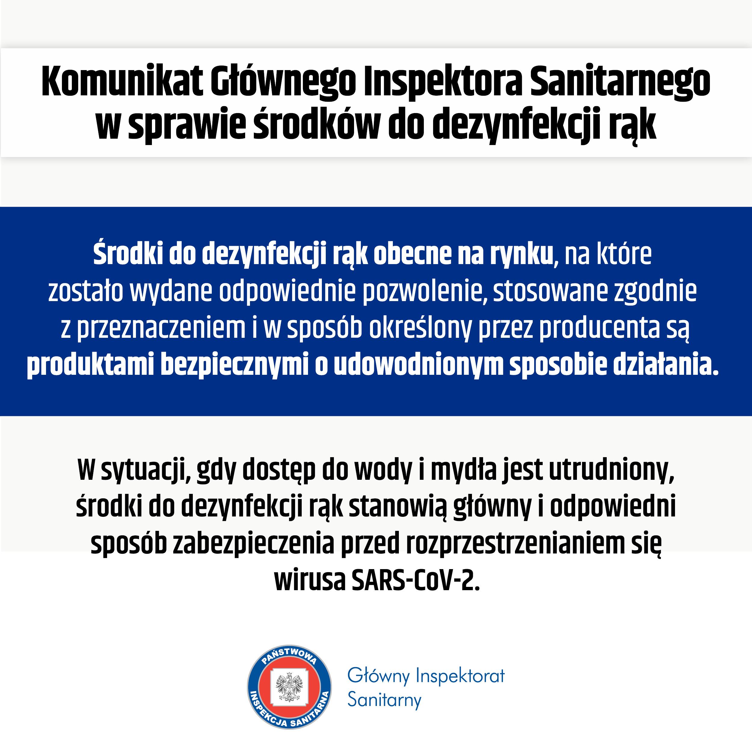 Komunikat Głównego Inspektora Sanitarnego w sprawie środków do dezynfekcji rąk