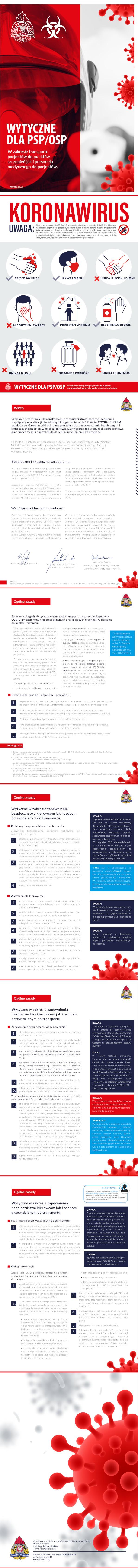 """""""Treść ulotki zawiera wytyczne dla PSP i OSP w zakresie transportu pacjentów do punktów szczepień jak i personelu medycznego do pacjentów"""""""