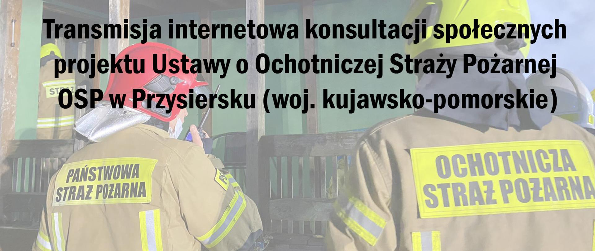 Transmisja online – konsultacje społeczne projektu Ustawy o Ochotniczej Straży Pożarnej w woj. kujawsko - pomorskim z udziałem Komendanta Głównego PSP