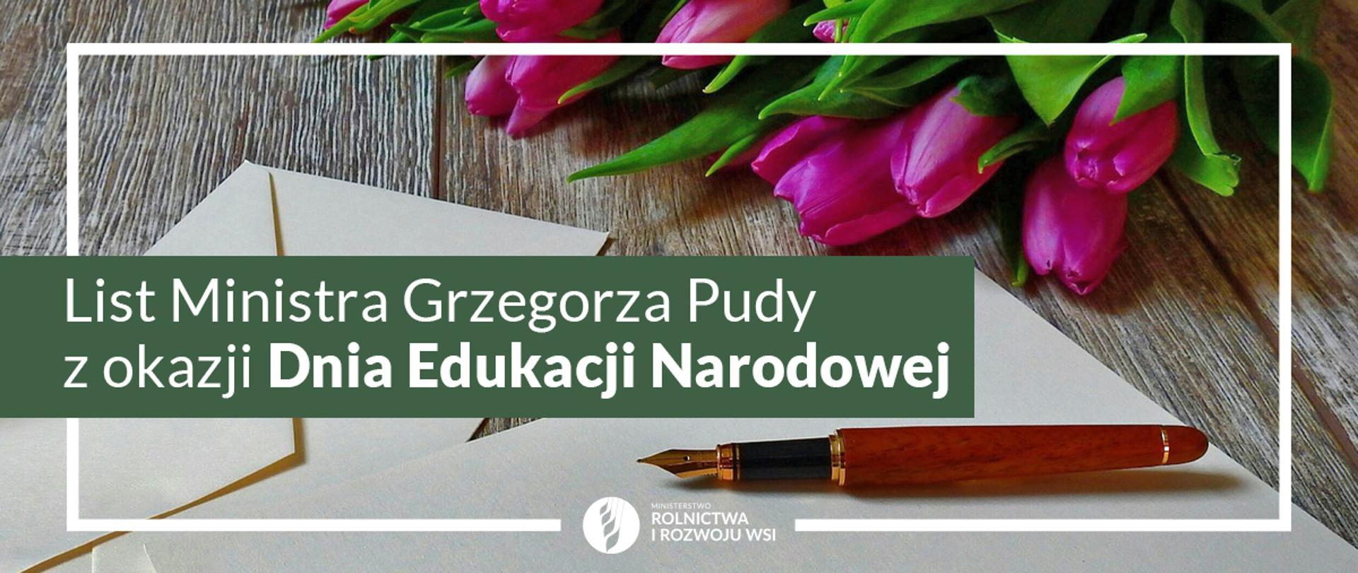 List Ministra do Nauczycieli i Pracowników Oświaty Rolniczej