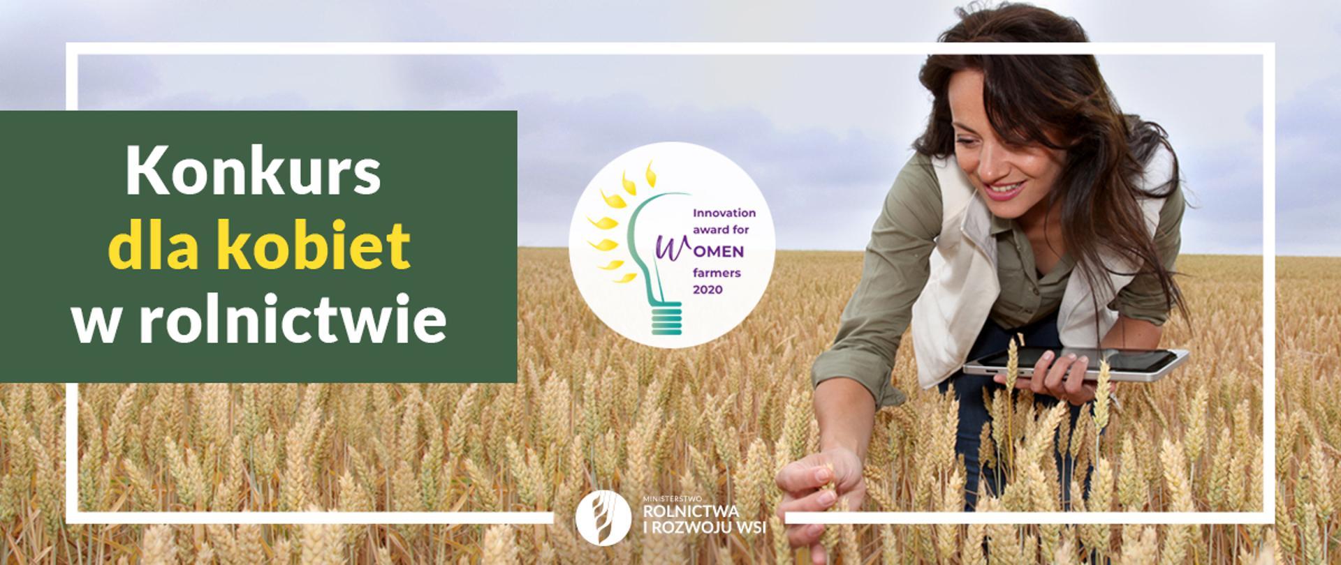 Zachęcamy do udziału w konkursie The Innovation Award for Women Farmers 2020