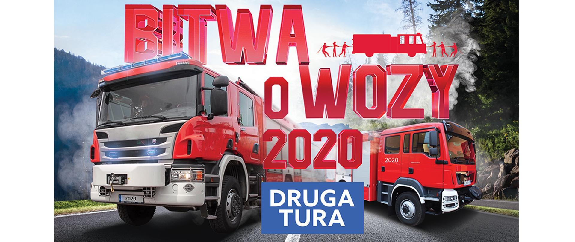 Grafika promująca drugą edycję akcji profrekwencyjnej MSWiA, na której widnieją dwa wozy ratowniczo-gaśnicze pędzące ulicą oraz napis: Bitwa o wozy 2020, druga tura.
