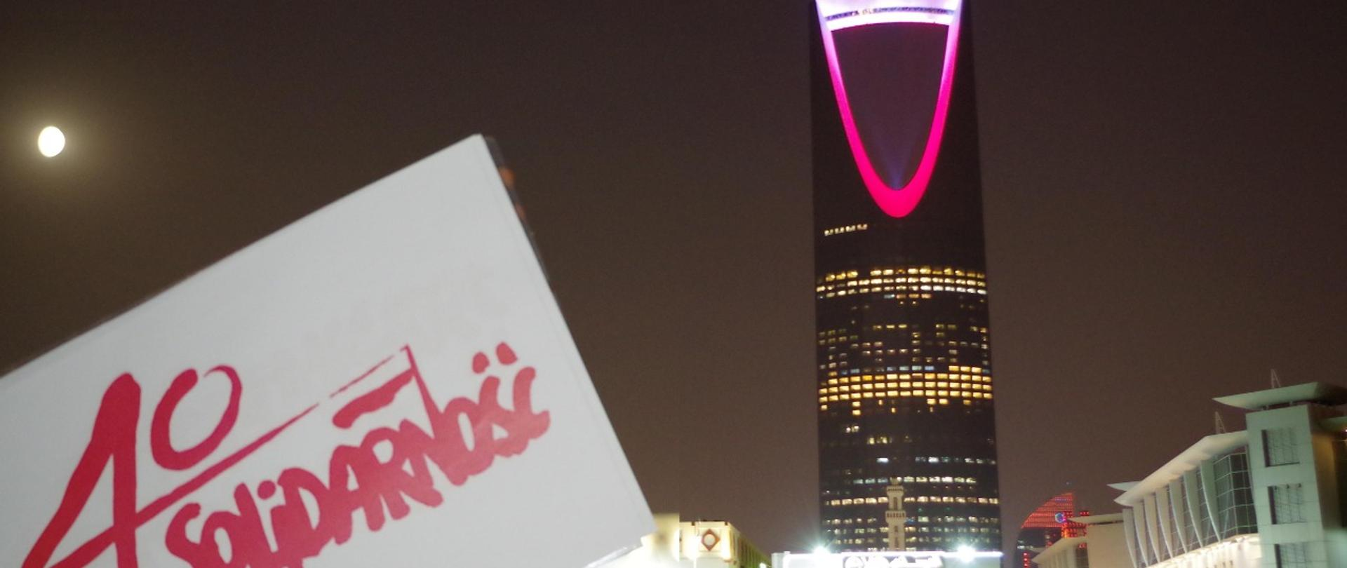 On the Polish Day of Solidarity and Freedom the Kingdom Tower in Riyadh was lit up in Polish white-and-red colors. Celebrations of the 40th anniversary of signing the August Agreements and birth of Solidarity.