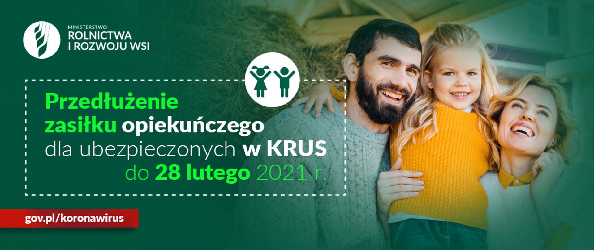 """grafika do komunikatu """"Zasiłek opiekuńczy dla ubezpieczonych w KRUS"""". Mężczyzna, dziecko i kobieta."""