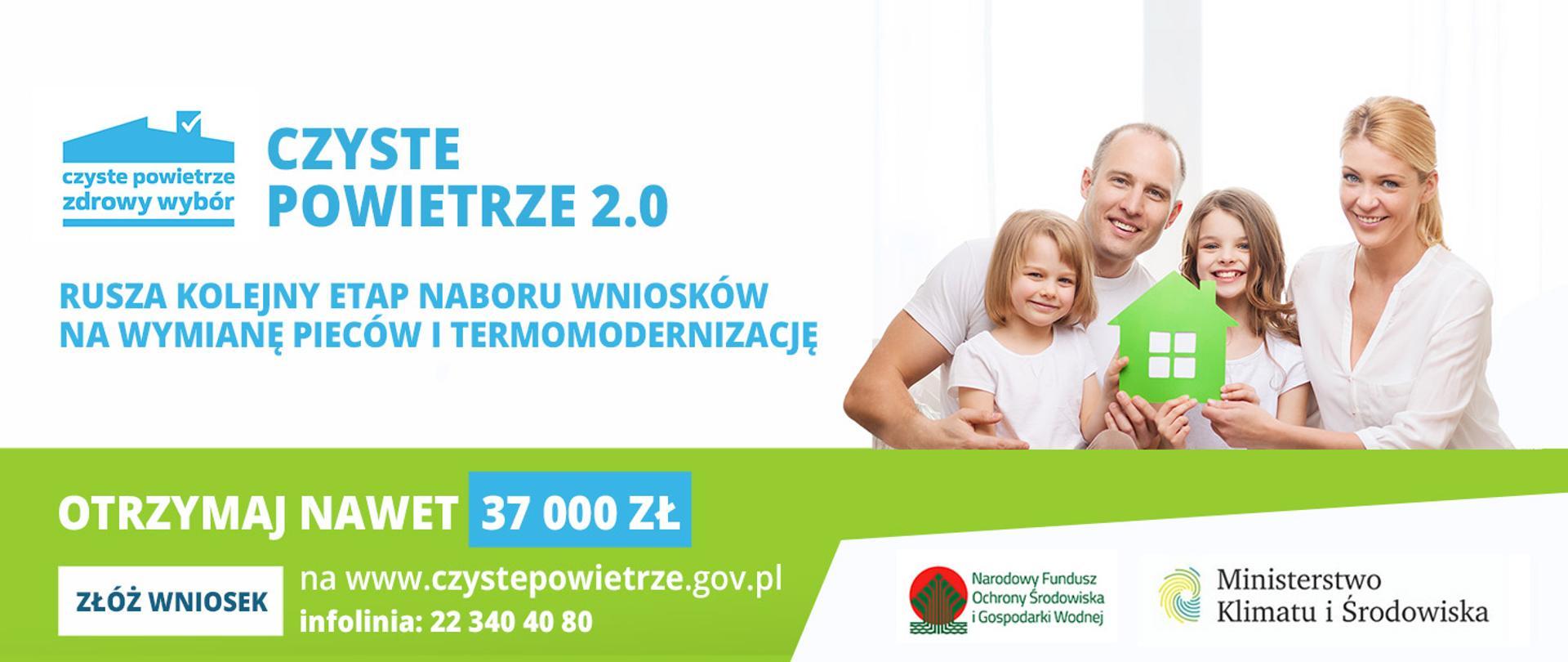 """Wyższe dotacje i większa współpraca z gminami. Rusza druga część programu """"Czyste  Powietrze"""" 2.0 - Ministerstwo Klimatu i Środowiska - Portal Gov.pl"""