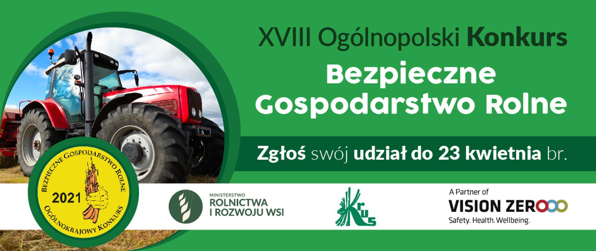 """Grafika do komunikatu """"KRUS zaprasza do udziału w XVIII Ogólnokrajowym Konkursie Bezpieczne Gospodarstwo Rolne"""". Traktor."""