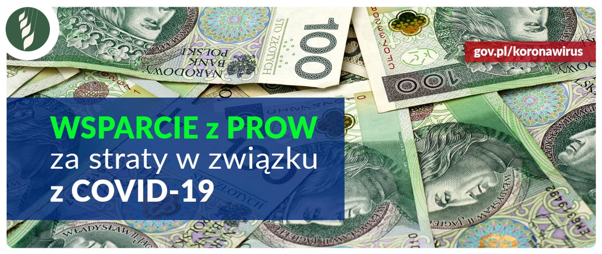 Będzie wsparcie z PROW za straty w związku z COVID-19