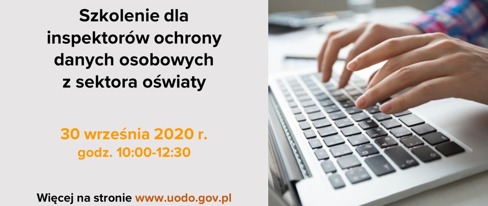 Bezpłatne szkolenie online dla inspektorów ochrony danych z sektora oświaty