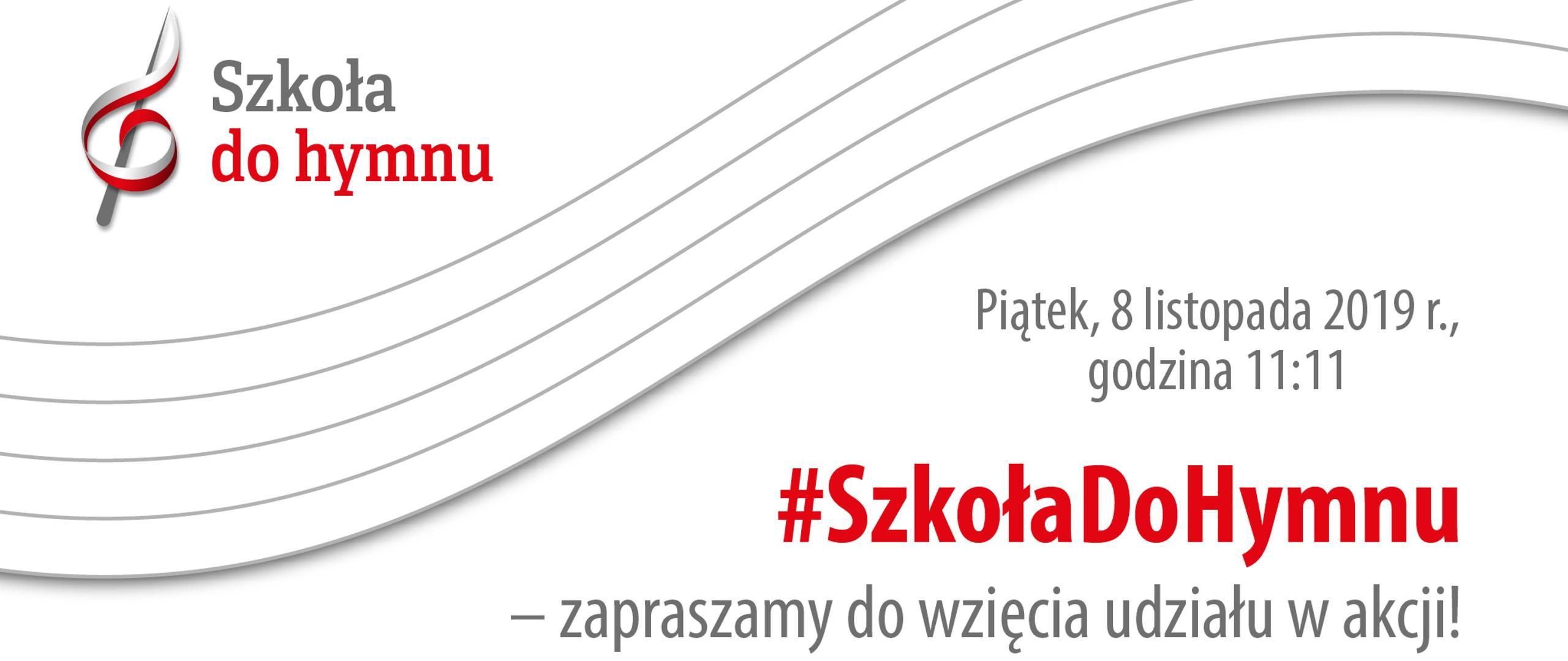 obrazek_szkola_do_hymnu
