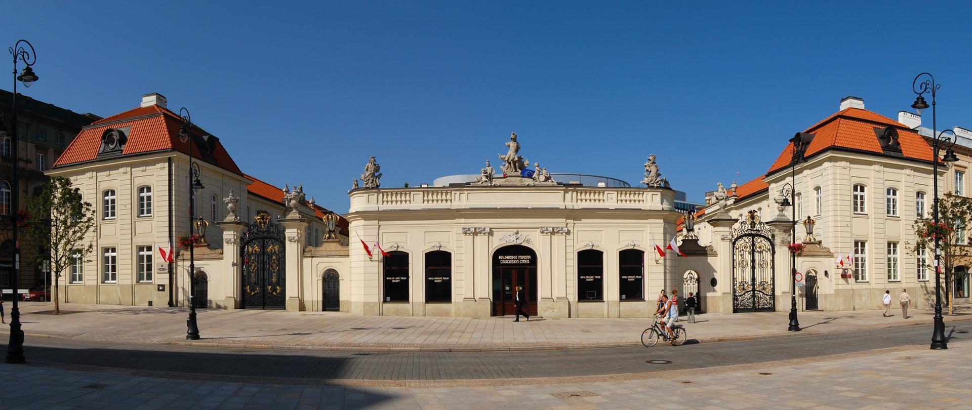 Pałac potockich siedziba MKiDN