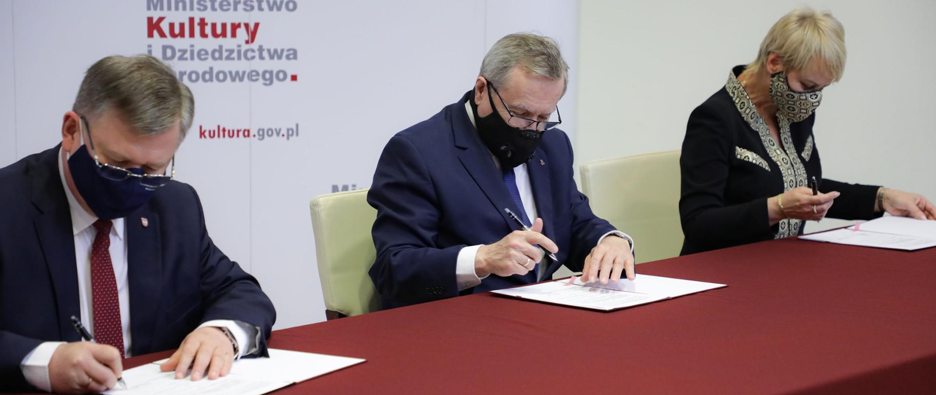 Od 1 stycznia Muzeum Tatrzańskie będzie współprowadzone przez MKiDN, fot. Danuta Matloch