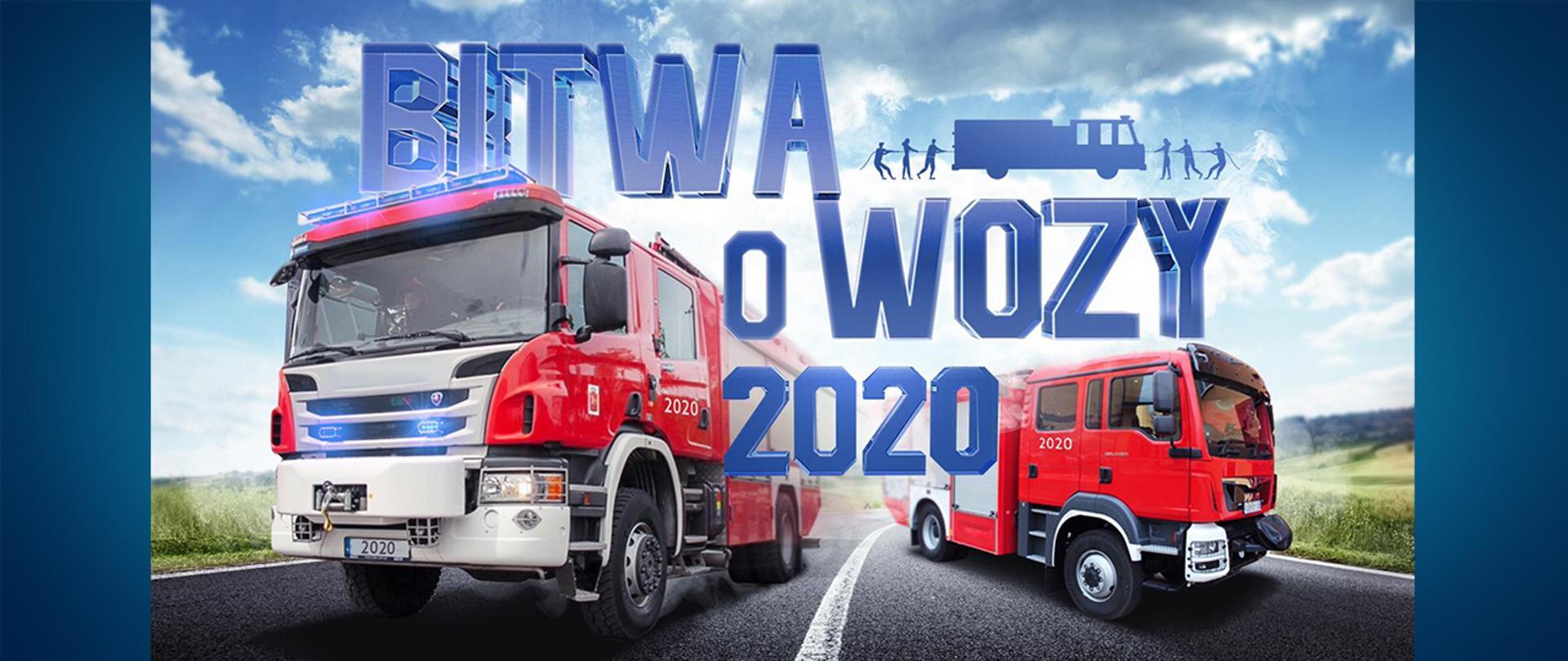 """Grafika promująca akcję profrekwencyjną MSWiA, na której widnieją dwa wozy ratowniczo-gaśnicze pędzące ulicą oraz napis: """"Bitwa o wozy 2020""""."""
