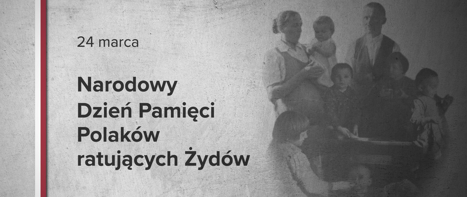 Narodowy Dzień Pamięci Polaków ratujących Żydów – materiały edukacyjne IPN  - Ministerstwo Edukacji i Nauki - Portal Gov.pl