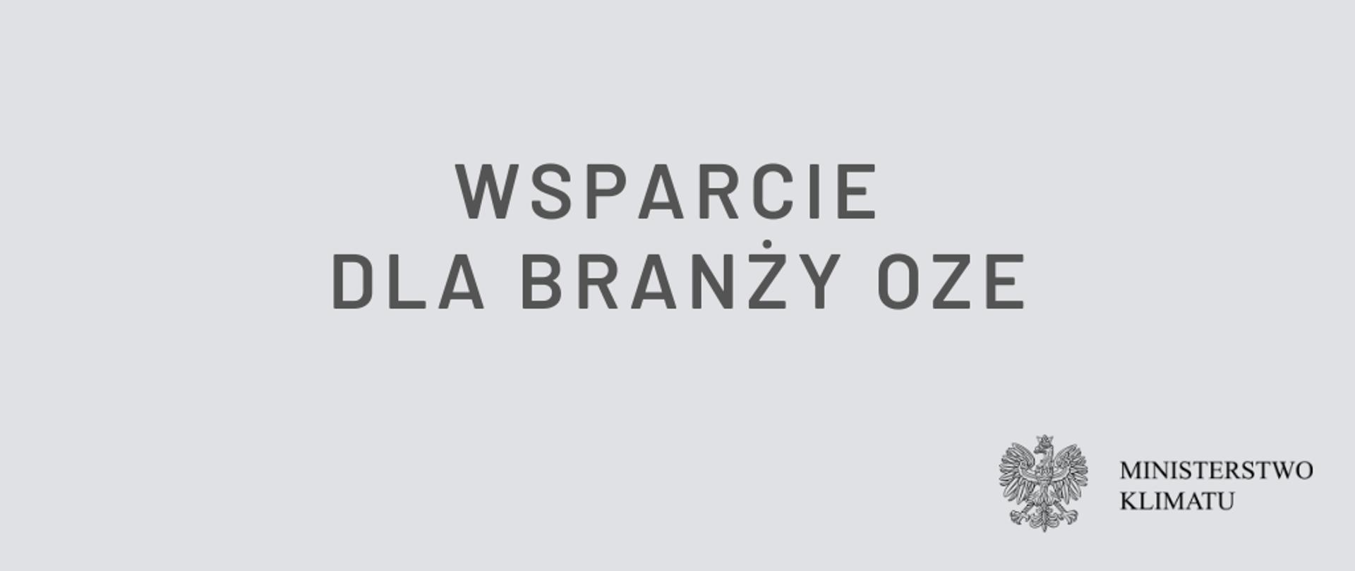 tekst: wsparcie dla branży OZE