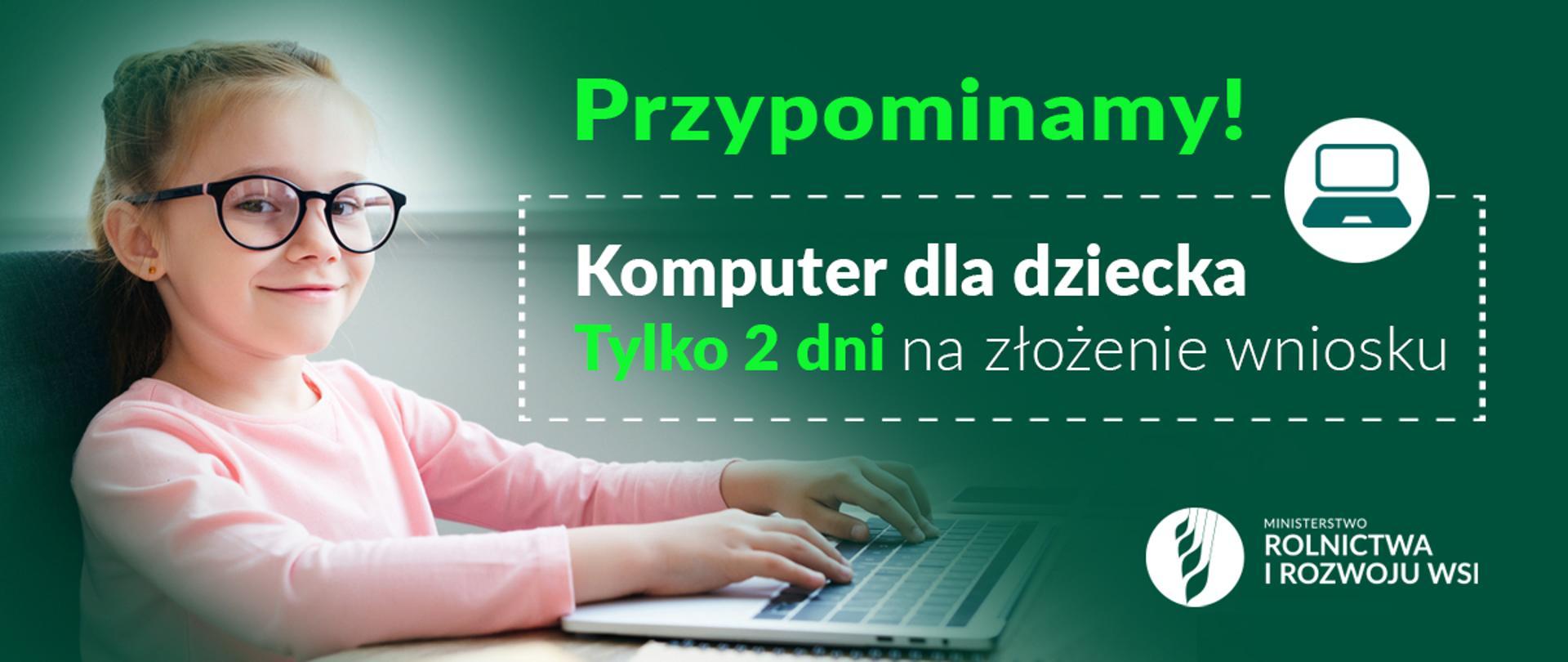 Do 1500 zł na zakup komputera dla dziecka